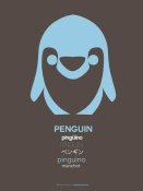 NAXART Studio - Blue Penguin Multilingual Poster